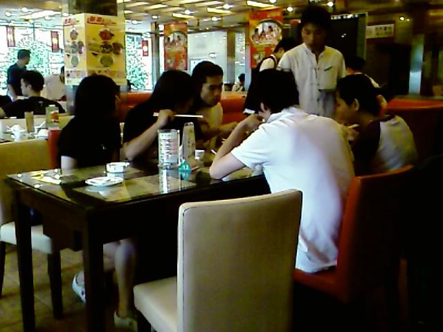 Bi feng tang, shanghai, 2:51PM local