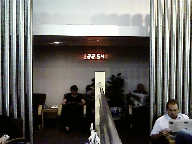 Pudong international airport, shanghai, 10:54PM, local